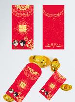 红色喜庆婚礼红包图片