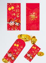 永结同心红色喜庆婚礼红包图片
