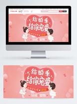 结婚季钻戒促销淘宝banner图片