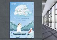 冷空气降温蓝绿海报图片