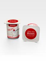 酸奶盒包装展示样机图片
