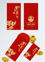 红色喜庆猪年新年红包图片