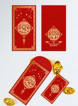 红色喜庆新年快乐新年红包图片