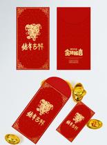 红色喜庆猪年吉祥新年红包图片
