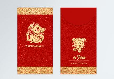 2019红色喜庆猪年新年红包图片