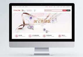 简约珠宝首饰淘宝banner图片