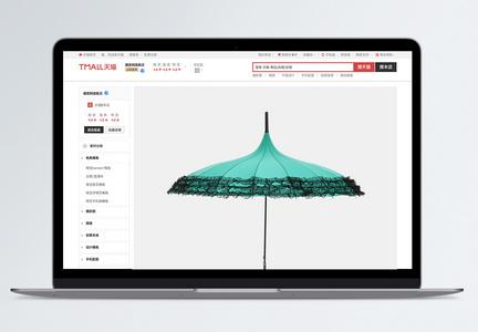 清新雨伞淘宝详情页图片