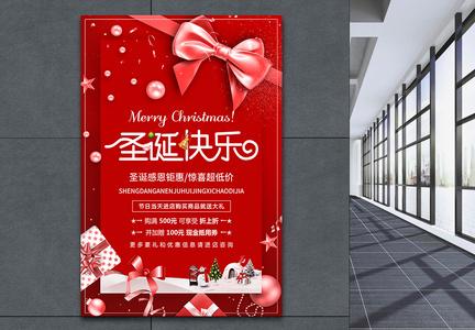 创意红色圣诞快乐海报设计图片