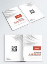 品质企业画册封面图片