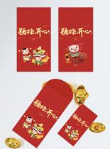 2019猪年喜庆大气红包设计图片