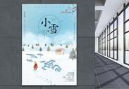 卡通可爱24节气小雪海报图片