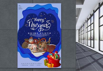 剪纸可爱风圣诞节促销海报图片