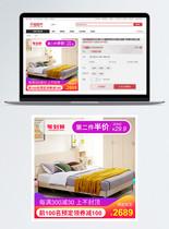 家具大床预定促销淘宝主图图片