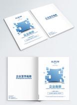 立体几何企业画册封面图片