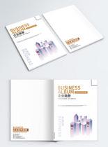 简约企业画册封面图片