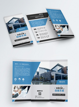 蓝色简约科技企业招聘三折页图片