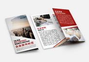 红色大气企业宣传三折页图片