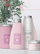 唯美粉色化妆品包装样机图片