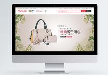 浅色清新典雅韩版女士包包秋冬上新淘宝banner图片