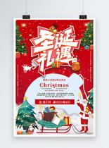 红色圣诞狂欢促销海报图片