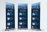 科技感企业宣传展架图片