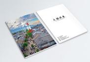大理古城旅游画册封面图片