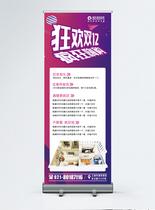 双12狂欢嗨购家装促销x展架图片
