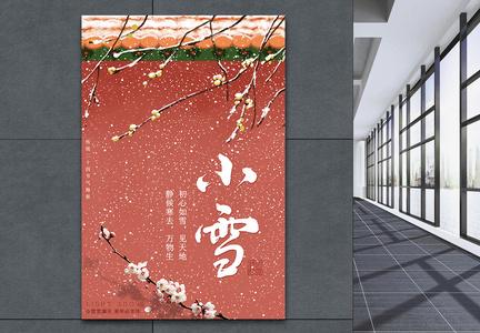 红色冬季24节气小雪海报图片