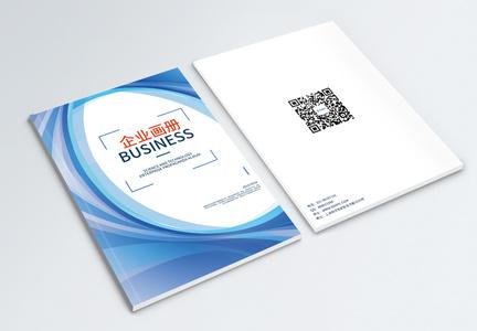 科技线条画册封面图片