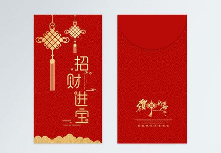 红色喜庆猪年招财进宝红包图片