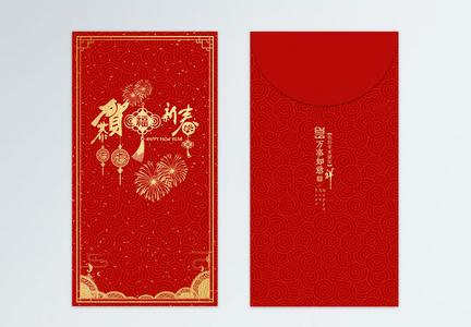 红色喜庆猪年恭贺新春红包图片