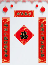 猪年欢度春节红色喜庆春联图片