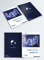 2019创意科技画册封面图片