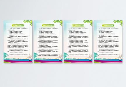 医药单位管理制度四件套挂画图片
