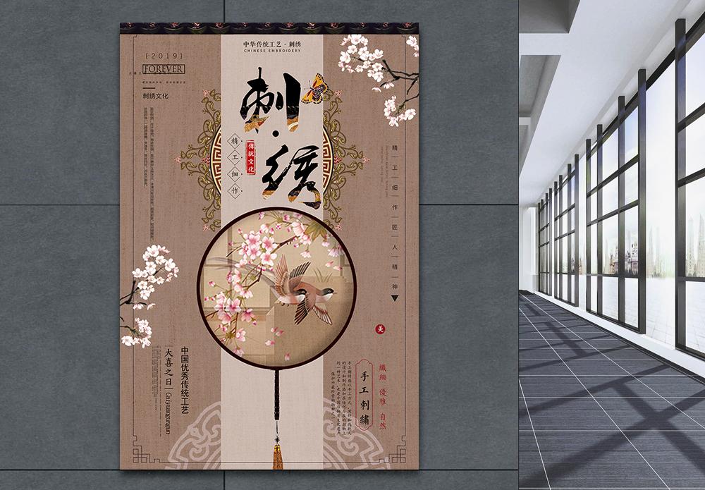 蜡烛海报价格_海报设计_v蜡烛手工_手工新疆天猫海报设计模板图片