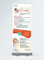 癌症饮食护理健康宣传展架图片