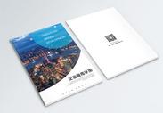 企业宣传手册封面设计图片