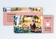 圣诞节优惠券设计图片