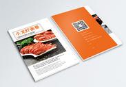 小龙虾食品画册封面设计图片