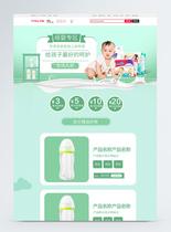 绿色清新简约母婴用品淘宝首页图片