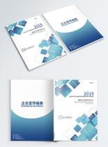 创意几何企业画册封面图片