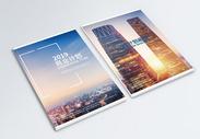 品质商业计划画册封面图片