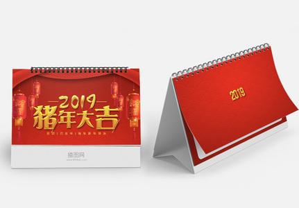 2019猪年红色喜庆台历图片