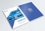 蓝色简约大气企业画册封面图片