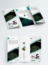 绿色简约手工茶叶宣传三折页图片