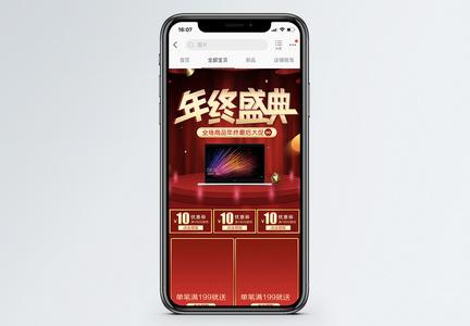 红色大气双十二淘宝天猫促销手机端首页图片