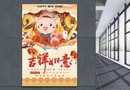 简约猪年吉祥新年插画海报图片