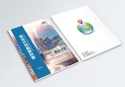 创意商业计划画册封面图片
