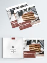 小清新蛋糕画册封面图片