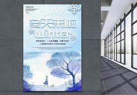 蓝色清新冬天来了插画海报图片